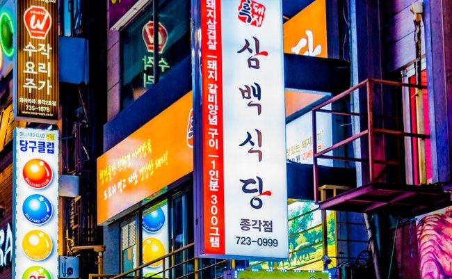 20170903_korea