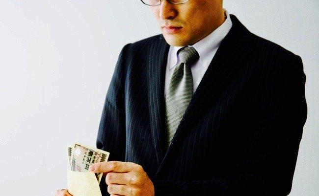 月収35万円で32万円を徴収。エグい税金取り立てはなぜ起きたか?