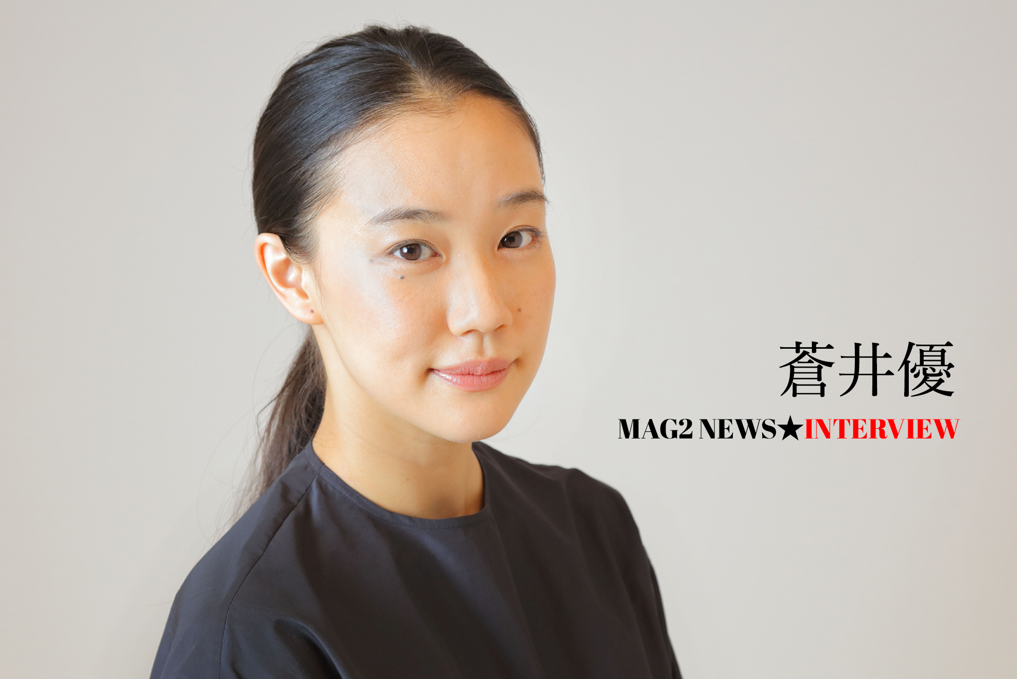 Image result for 蒼井優