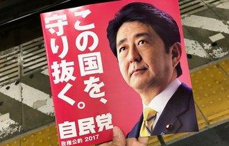 これほど外交が良好なのに、それでも選挙で日本をリセットすべきか