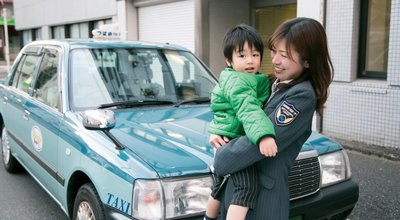 タクシー つばめタクシー 理央周 AI 人工知能