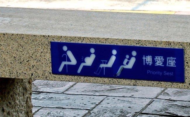 台湾 子育て 親日