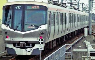 日本の鉄道が「20秒早い発車で謝罪」、海外メディアでも大反響