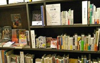 消え行く街角の本屋さん…青森八戸市は「市営書店」で生き残り術