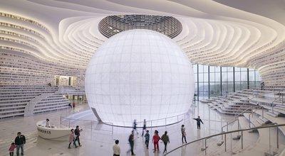 35b_websize_Tianjin_Library_∏Ossip