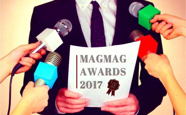 magmagtaisyo2017