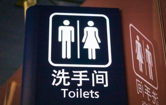 習近平が主導する「トイレ革命」に世界が絶望するこれだけの理由