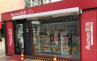 コンビニでも日本は周回遅れに。中国の最新「無人コンビニ」レポ