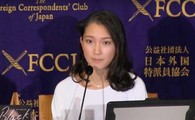 海外からも疑問、詩織さん性的暴行事件になぜ日本は沈黙するのか