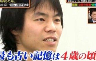 TBS出演の男性、三重県の28歳男性で確定か。「DNA矛盾しない」