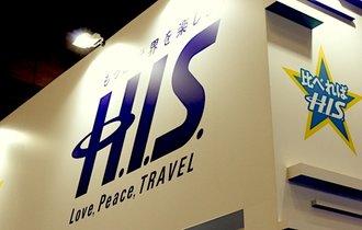 なぜ旅行の「H.I.S.」は、いまさら格安スマホに参入してきたのか?