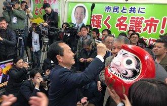 名護市長選の結果は「民意」ではない?朝日新聞社の呆れた主張