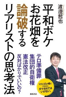 shibata20180208-s