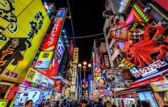 お金儲けじゃない。大阪の24時間食堂が年中無休で開けている理由