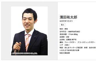 R-1ぐらんぷりで優勝。盲目の芸人・濱田祐太郎が成し遂げた偉業