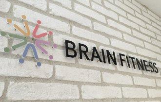 どこにコミットする?日本初パーソナル脳トレーニングジムの実力