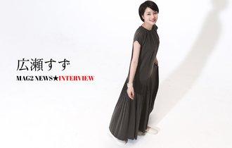 広瀬すずインタビュー「続編の話を聞いて周りが引くぐらい泣いてました(笑)」
