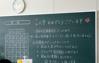 ドラゴン桜の指南役が伝授、中学進学前にこれだけはやっとけ5選