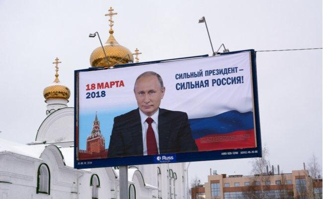 1999年ロシア下院選挙