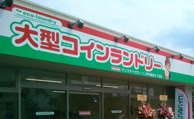 nagahama20180425
