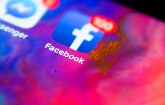 8.4兆円が吹っ飛んだFacebook。世界は「反SNS」の時代へ