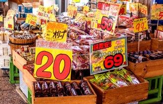 地方スーパーが売上増に。「一日一品」の販促と熱いPOPの作り方