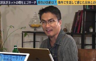 乙武洋匡、42歳で「性欲は落ち着いてきたけどモテたい」