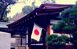日本は未だ「真の独立国」ではない。武田教授が憂う屈辱的な条約