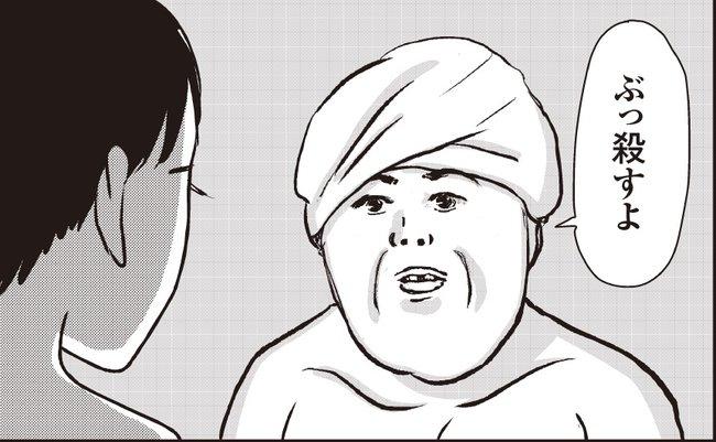 空前のサウナブーム。サウナ漫画『湯遊ワンダーランド』がアツい