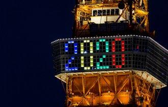 2020年の祝日が大移動?「東京だけでやれよ!」と不満の声が続出