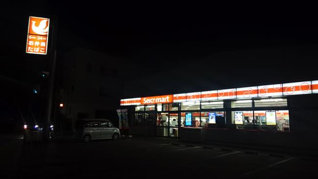埼玉県内のあるセコマ店舗