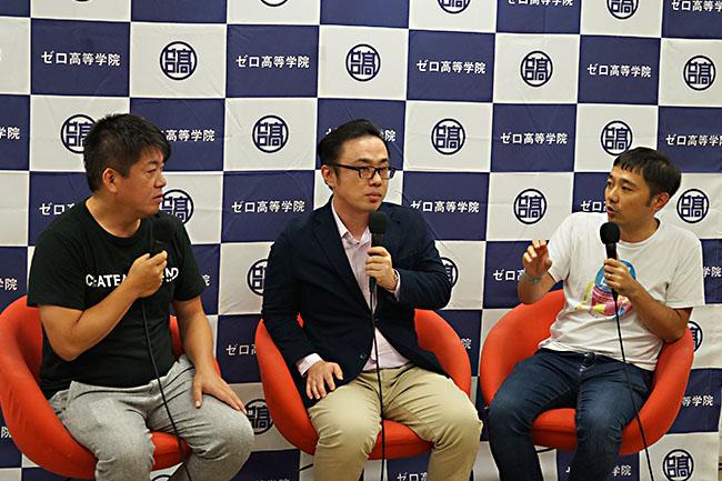 左から堀江さん、坪田さん、『ドラゴン桜』を手がけた編集者の佐渡島庸平さん
