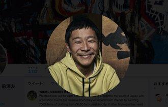 ZOZOTOWN前澤社長が、豪雨の被災地へ衣服7000点の支援を表明!