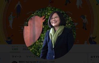 また台湾から温かい支援の声。蔡英文総統が豪雨被害にメッセージ