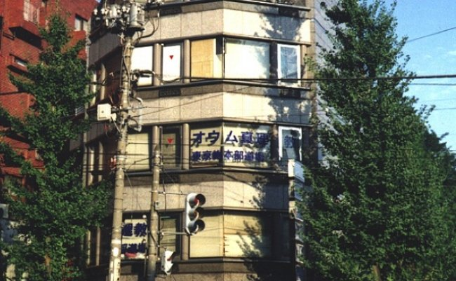 Aum-MinamiAoyama copy