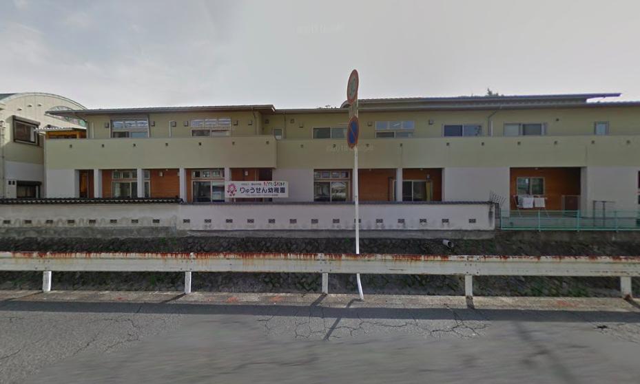 Googleマップより、浸水前の「りゅうせん幼稚園」の様子