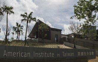 焦る中国。アメリカが台湾に事実上の「大使館」を置いた理由