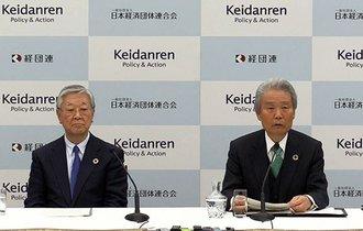 日経が異例の「経団連」批判。「失われた20年」を抜け出せぬ日本