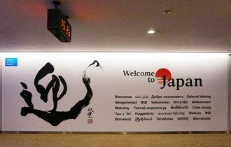 悪い冗談?日本が「観光立国」を目指すのは間違っている深い理由