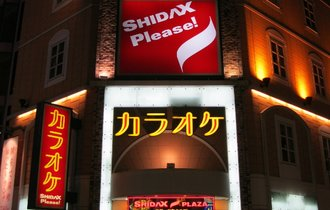 シダックスが「カラオケ館」に事業売却、業界勢力図はどうなる?