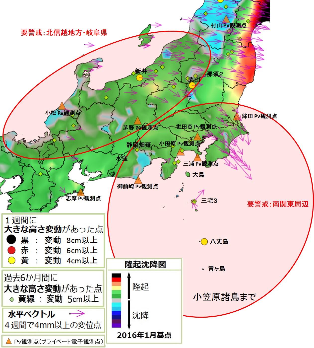 メルマガ『MEGA地震予測』最新号より