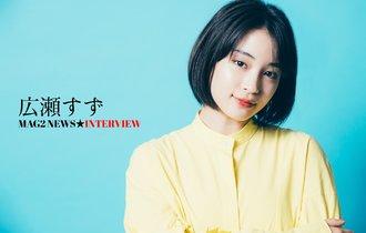 広瀬すずインタビュー「90年代のコギャル役で弾けすぎて、反省してます(笑)」