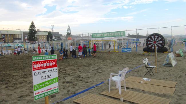 三浦海岸ビーチスポーツ体験コーナー