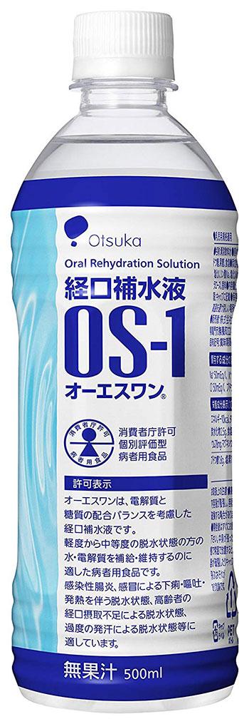 大塚製薬工場-経口補水液-オーエスワン-500mL丸PETx24本(ケース)