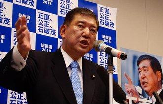 石破氏の「安倍総理はトランプとの友情を優先」が見当違いな理由