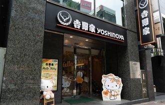 吉野家とすかいらーく異例の業務提携に学ぶ、美しき顧客第一主義