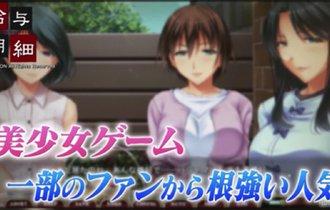 「美少女ゲーム」声優を目指す養成所にグラドルが潜入!