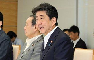 自民党総裁選挙、安倍総理大臣が石破氏を破り3選を果たす