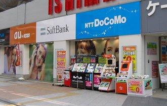 苦しい言い訳。菅官房長官「日本の携帯料金は高い」の説得力ゼロ