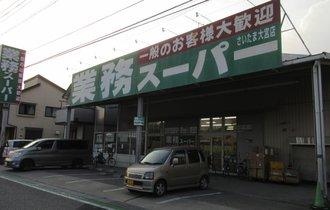 イオンが不振にあえぐ中、「業務スーパー」に客が殺到する理由